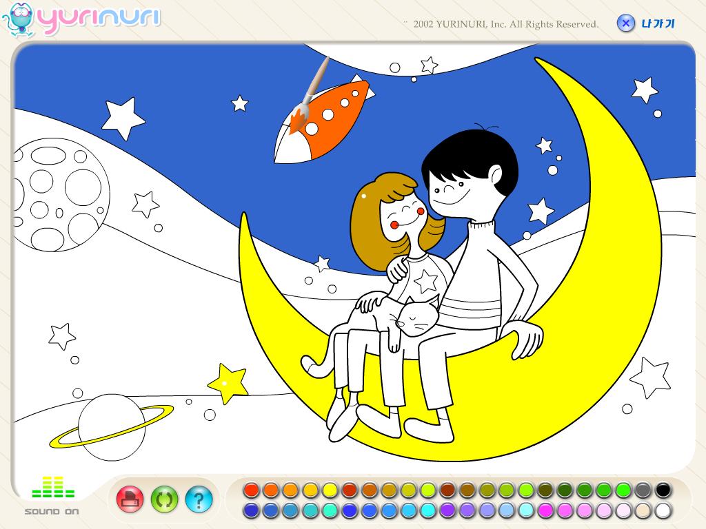Ant mėnulio