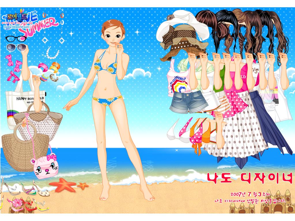 Bikini mergaitė