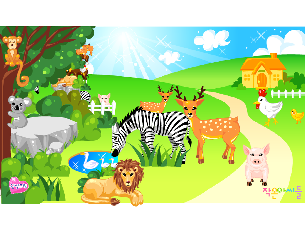 Žvėrelių ferma
