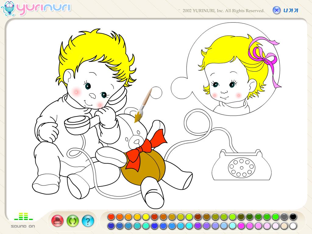 Nuspalvink berniuką